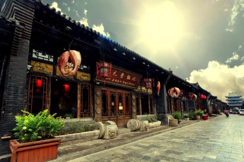 Image result for tianyuankui hotel pingyao