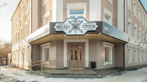 Hotel Mikhail Strogov