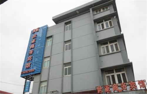 Shi Ya Business Inn