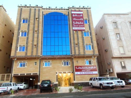 Diar Osama Apartments