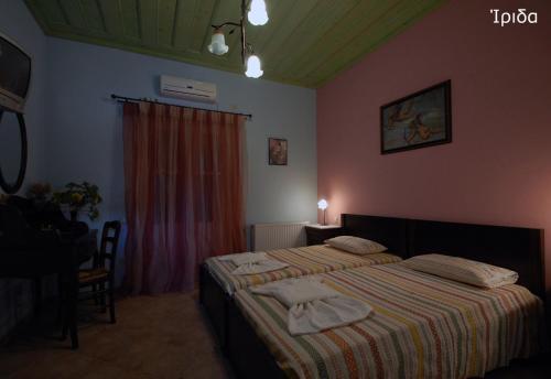 Aplynori House
