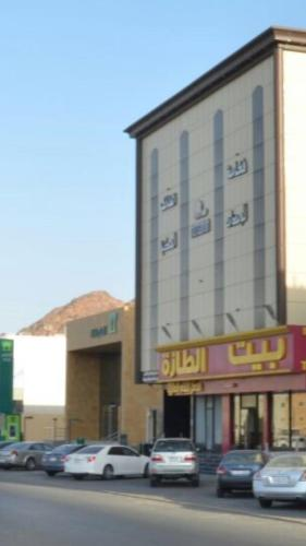 Fakhamet Al Taif Hotel Apartments