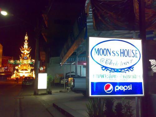 Moon House @ Clock Tower
