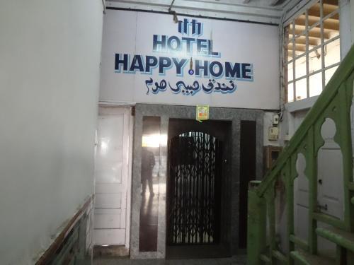 Hotel Happy Home