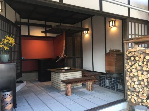 Kominkanoyado Tarumizu