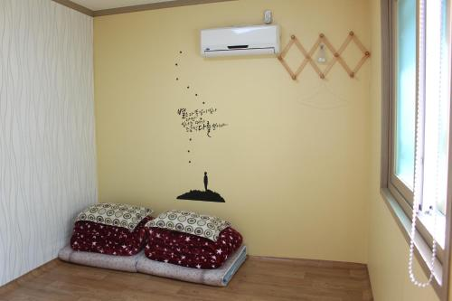 Dadam Guesthouse