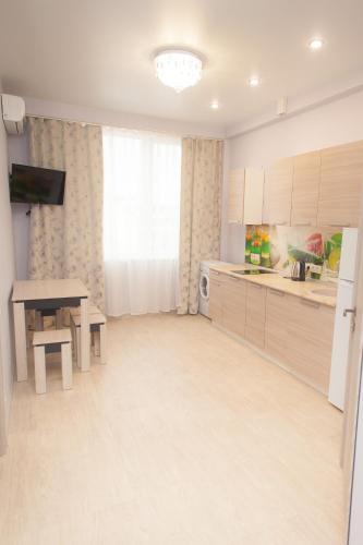 Sochi Sakvoyage Apartments