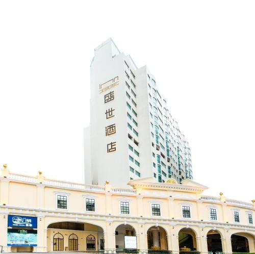 Inn Hotel Macau - Formerly Hotel Taipa Macau
