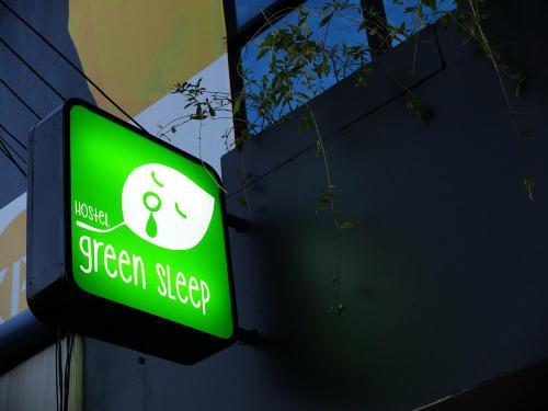 Green Sleep Hostel