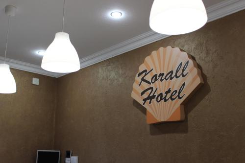 Corall Hotell