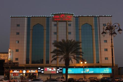 Tabuk Ramada Aparthotel