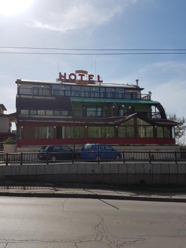 Хотел Семеен Брани - Русе