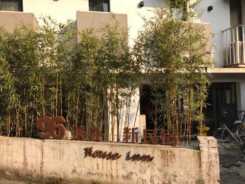 Hangzhou Haoshexin Hostel