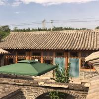 Badaling GreatWall Gu Zhai Country House