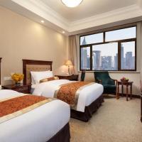 Jin Jiang Pacific Hotel, Shanghai - Promo Code Details