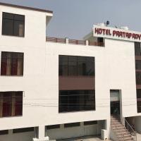 Hotel Pratap Royal