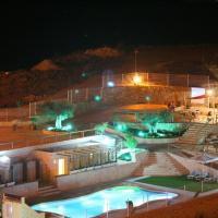 Hospederia Rural La Garapacha