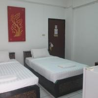 The Royal Guest House, Chiang Mai - Promo Code Details