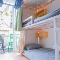 Supe Hostel, Ho Chi Minh City - Promo Code Details