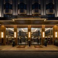 Hilton Vienna Plaza