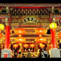 Yokoha Cozy Place in Chinatown