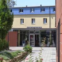유겐트헤르베르게 하이델베르크 인터내셔널