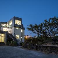 Engedi House