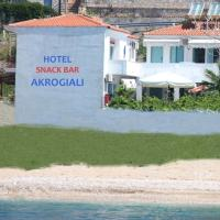 Condo Hotel  Akrogiali Hotel Opens in new window
