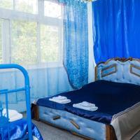 Eden Hostel & Guest House
