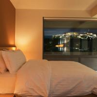 Acropolis View Luxury Apartment