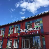 Zarechnaya Hotel