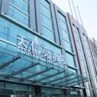 Tianxinliang Hotel