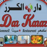 Dar Karaz