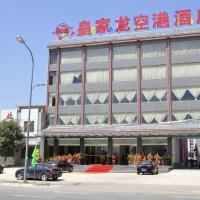 Xianyang Huangjia Longkonggang Hotel