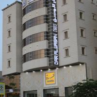 Alwasan Aparthotel