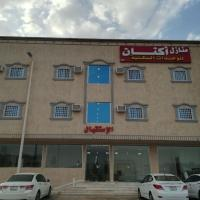 Aknan Aparthotel