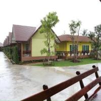 NIDA Rooms Ampawa Paradise