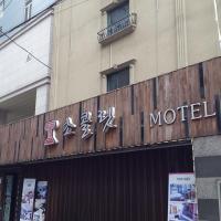 Chocolate Motel