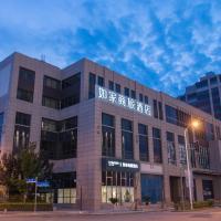 Home Inn Selected Shanghai Harbour City