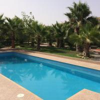 Villa Oulad Teima
