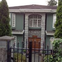绿色之家家庭旅馆
