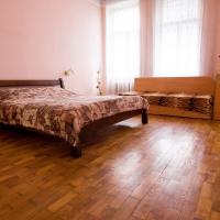 Apartment on Pekarska, Lviv - Promo Code Details