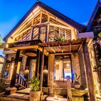 Bali One Love Villas