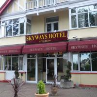 스카이웨이즈 호텔