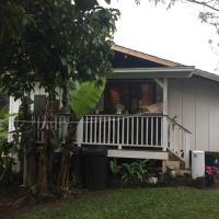 Hale Mali'o Cottage
