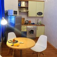 Apartment on Horodetskoho 4, Kiev - Promo Code Details
