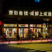 Chengdu Shangcheng Hotel - Promo Code Details