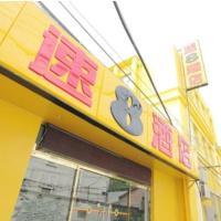 Super 8 Beijing Tonglinge Road Xidan