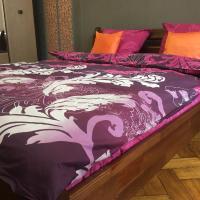 1 Starodubska Apartment, Lviv - Promo Code Details