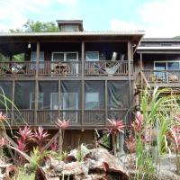 The Treehouse Cabana